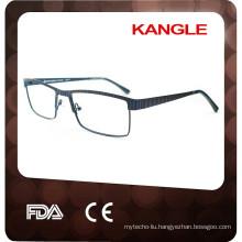 2017 Small size fashion metal Optical glasses Men