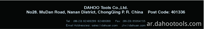 DHAOO TOOLS CO.,Ltd