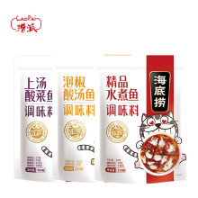 Model--Boutique boiled fish soup condiments with Haidilao seasoning