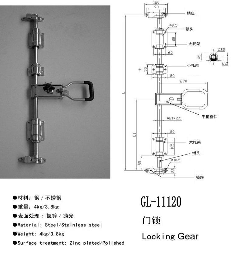 Supply All Kinds of Door Lock Door Lock for MAN Truck