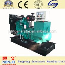 silent type/sound proof 120KW/150KVA YUCHAI power diesel generator prices
