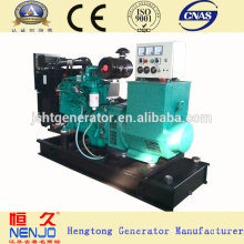 молчком Тип/звукоизоляционные типа 120kw/150KVA дизель yuchai мощность дизельный генератор цены