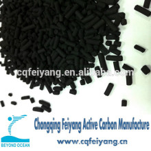 attractive price water treatment coconut activated carbon