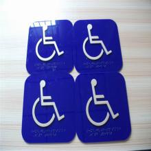 ADA personnalisé Braille toilette salle signes dièse