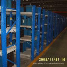 Сверхмощный стальной Тип ящика прессформы вешалки с перемещением Тельфера