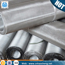 Gold supplier super UNS 2304 31803 32750 duplex wire mesh stainless steel woven mesh ss woven wire clothing