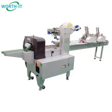 Horizontal bag packing machine high speed automatic flow packaging