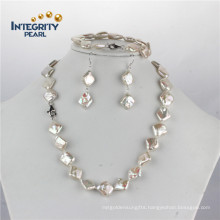 12-14mm AA Square Pearl Necklace Set Fashion Earrings Pearl Set