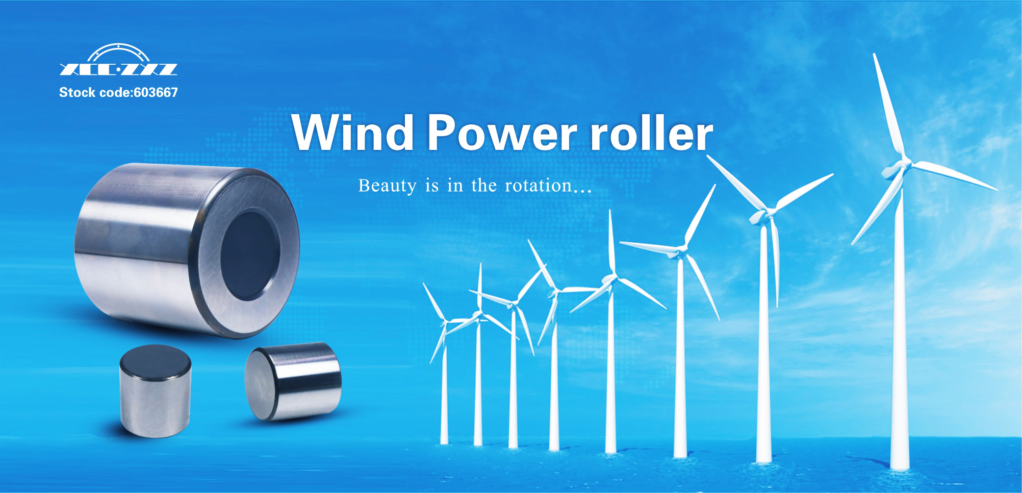Wind Power Roller from XCC