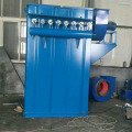 Single machine bag dust collector sa factory furniture