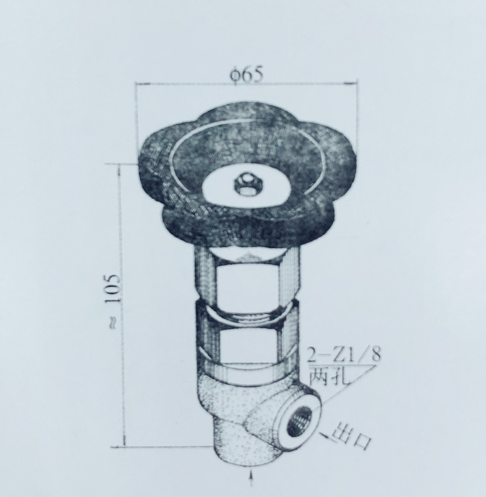 QSF-6A-cooling air swich valve