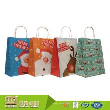 Top Qualité Raisonnable Prix Recycle Personnalisé Lumineux Couleur Sac Cadeau Papier Kraft Sacs D'emballage