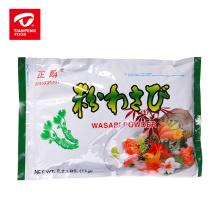excellent wasabi pur avec emballage 1KG