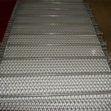 Stainless Steel 316 Conveyor Mesh Belt