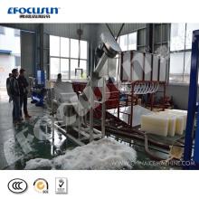 2020 new technology 5 Ton Brine Refrigeration Block Ice Machine with hot sale