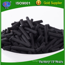 Активированный уголь для удаления ртути,очистка адсорбцией серы,Китай поставщиком крупнейших.