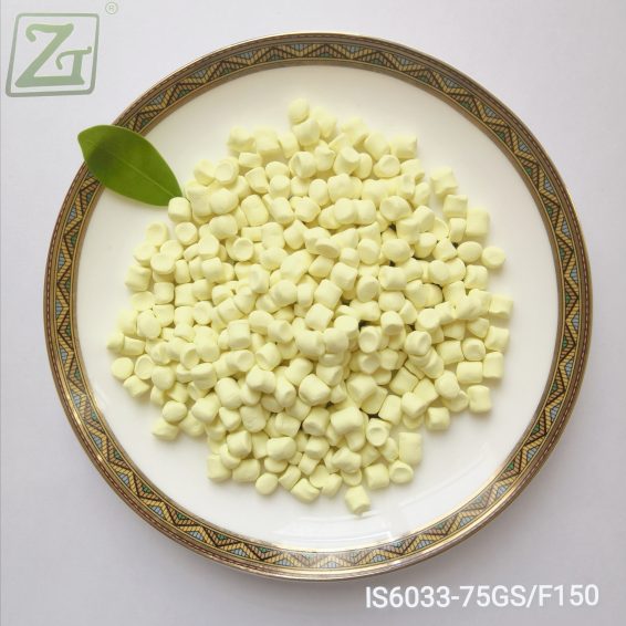 Granular High Dispersion Insoluble Sulfur IS6033