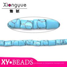 10X14MM площадь природных ювелирных Бирюзовая каменный шарик