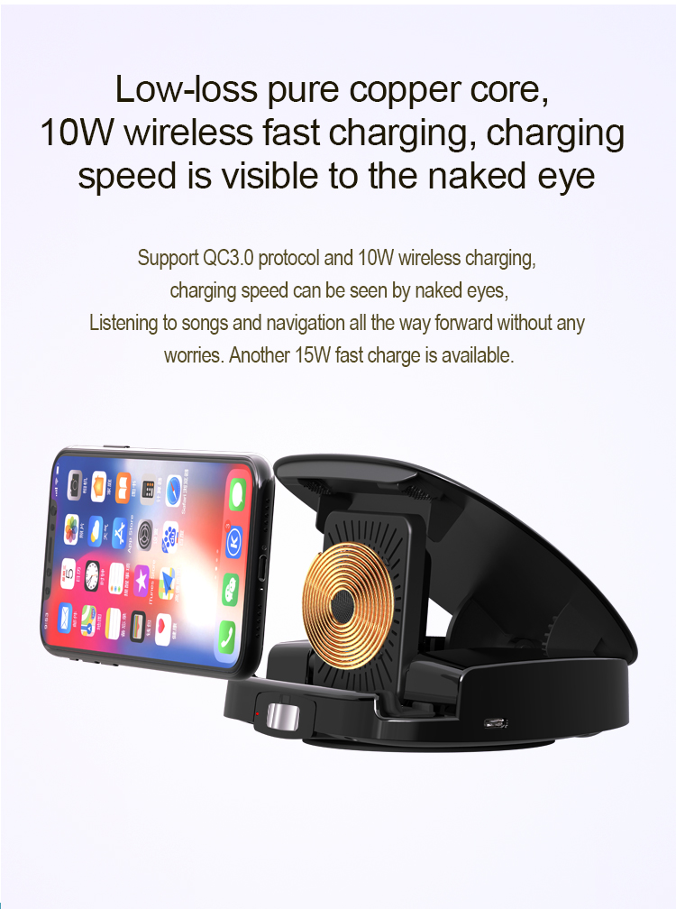 car wireless charger (7)