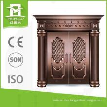 2016 Unique design good surface double leaf copper imitation security door