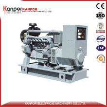 12kw 15kVA Air Cooled Deutz (F2L912) Diesel Electric Silent Generator