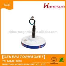 Горячие продукты хорошего качества дешевые постоянного магнита генератора