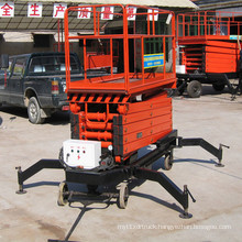 Chinese Low Price Cheap Hydraulic Lift Platform for Sale