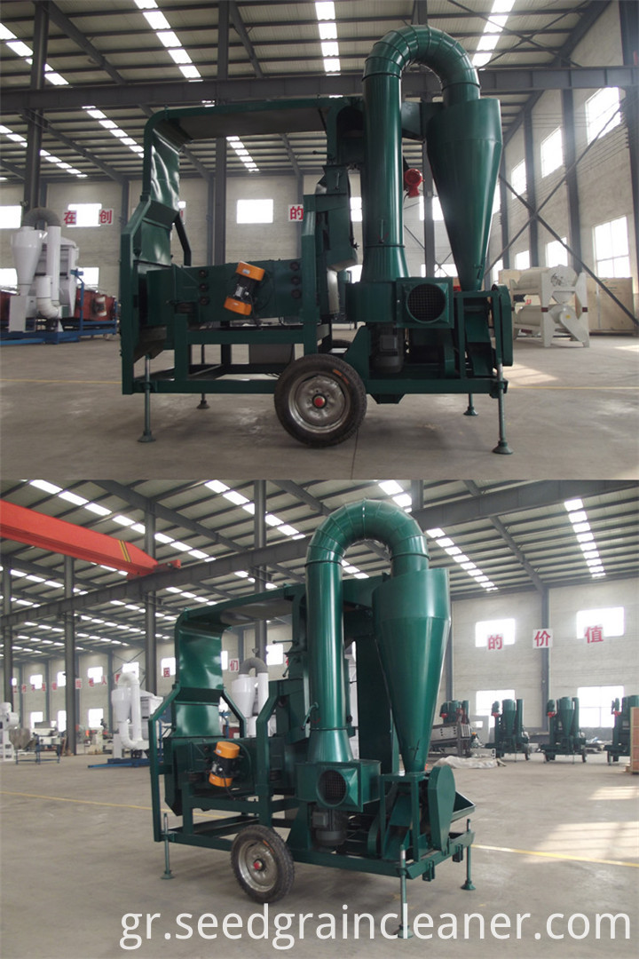Seed Cleaning Machine (6)