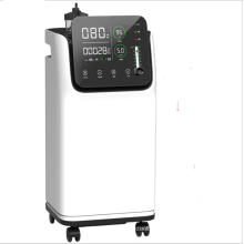 5L oxygen-concentrator oxygen generator portable for home and hospital use