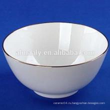 Супер белый керамический ножной шар с одним золотым ободком