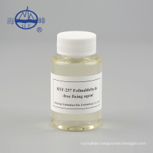 Alkali resistance of reactive dyes fixing agent