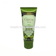 New 2018 Facial Cream Green Five Layer Tube With 100ml