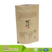 NOUVEAU sac en papier naturel biodégradable de papier d'alimentation de la catégorie comestible FDA d'ARRIVÉE avec la serrure de fermeture éclair