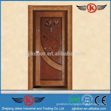 JK-AT9720 Входная дверь безопасности безопасности в Турции