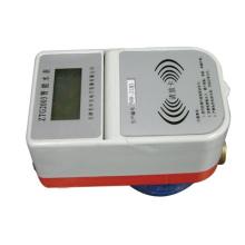 dn20 ic card water meter