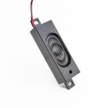 8R 2W Box Speaker Haut-parleur de caisse de résonance large bande