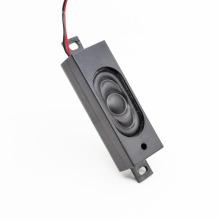 8R 2W box speaker full range soundbox speaker