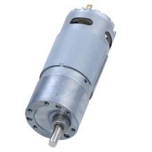 mini moteur de haute qualité 37B590 12v 24v 50 watts