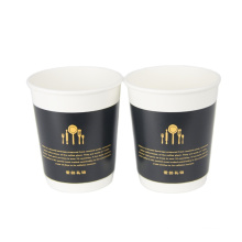 Top Sale Factory Sale Disposable Paper Coffee Cups Custom price of paper cup