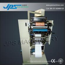 Полностью автоматическая одноцветная бумага для этикеток с штрих-кодами Flexo Press Machine