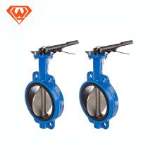 butterfly valve gearbox -SHANXI GOODWILL