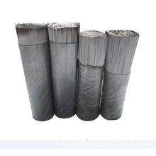 0.7mm Electro Galvanized Straight Cut Iron Wire