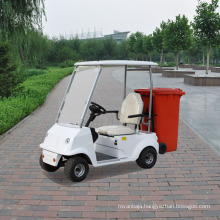 1 Seat Zero Emission Electric Vehicle for Sale Dg-Cm1 with CE Certificate