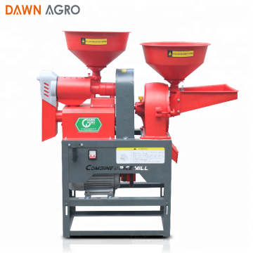 DAWN AGRO Automatic Combined Rice Mill Grinding Pulverizer Machine Price