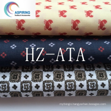 Tc Fabric 65/35 Combed Printing Fabric Used for Shirt, Trousers or Other Garment/Printed Poplin Fabric