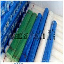 factory price high quality PVC mosquito net windows/fiberglass mosquito net