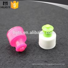28mm plastic shampoo push pull cap