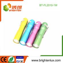 Factory Bulk Colorful Promotionnel Aluminium Cheap Small 1w mini led Flashlight Torch for Children