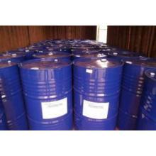 Butil glicol de alta pureza del 99% CAS: 111-76-2