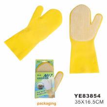 Pet Massage Bath Glove (YE83854)